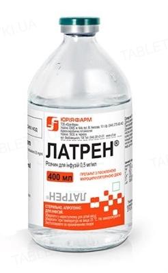 Латрен раствор д/инф. 0.5 мг/мл по 400 мл в бутыл.