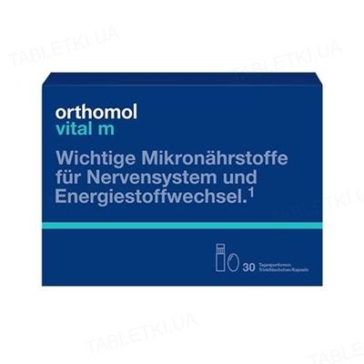 Ортомол Vital M флаконы + капсулы, курс 30 дней