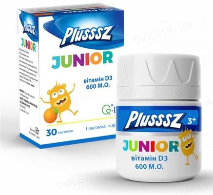 Витамины Plusssz Junior витамин D3 пастилки по 1 г, апельсин №30