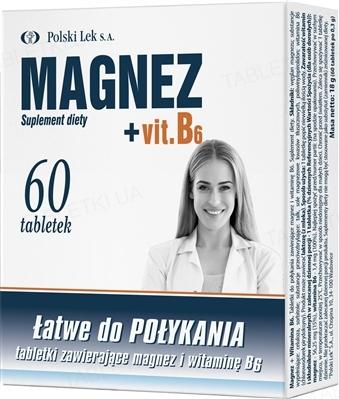 Витамины Магний + Витамин В6 таблетки, покрытые оболочкой №60