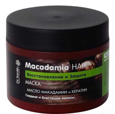 Маска Dr.Sante Macadamia Hair, Восстановление и защита, 300 мл