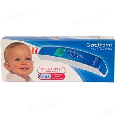 Термометр медицинский Geratherm non-contact инфракрасный
