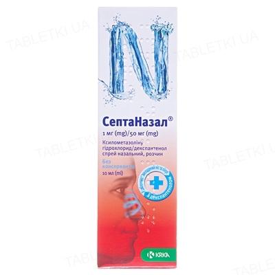 Септаназал спрей наз., р-р 1 мг/50 мг по 10 мл во флак.