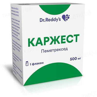 Каржест порошок лиоф. д/приг. конц. для р-ра д/инф. по 500 мг №1 во флак.