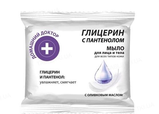 Мыло для лица и тела Домашний Доктор, Глицерин с пантенолом, 70 г