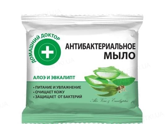 Мыло Антибактериальное Домашний Доктор, Алоэ и эвкалипт, 70 г