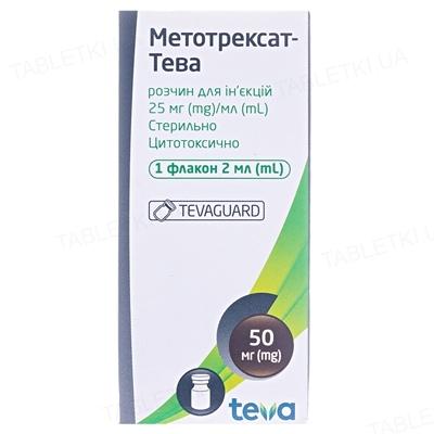 Метотрексат-Тева розчин д/ін. 25 мг/мл (50 мг) по 2 мл №1 у флак.