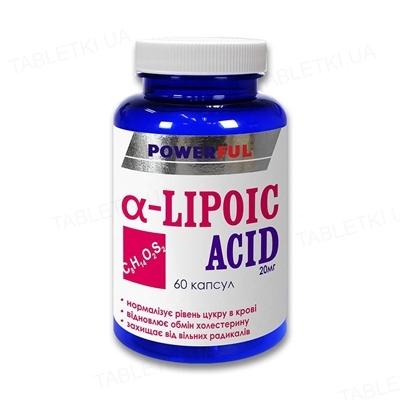 Альфа-ліпоєва кислота POWERFUL капсули по 20 мг №60 в бан.