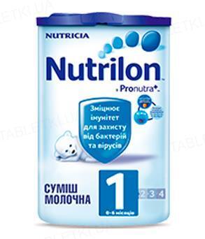 Сухая молочная смесь Nutrilon 1 для питания детей с 0 до 6 месяцев, 800 г