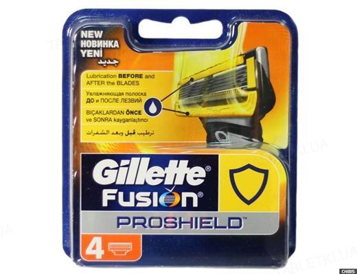 Кассеты сменные Gillette Fusion5 ProShield, 4 штуки