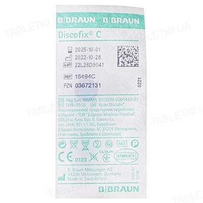 Кран 3-ходовой (регулятор потоков) Discofix C-3 синий, 1 штука