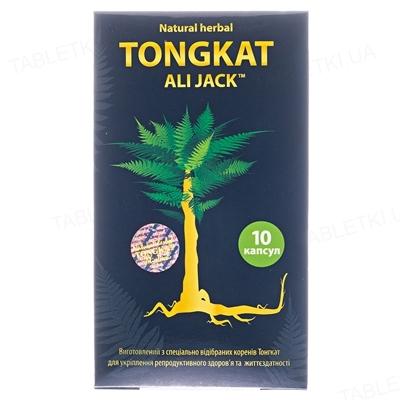 Тонгкат Али Джек капсулы по 350 мг №10 (10х1)