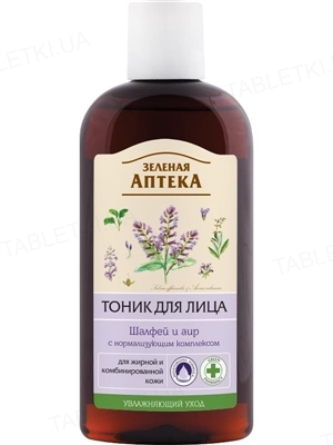 Тоник для лица Зеленая Аптека Шалфей и аир для жирной и комбинированной кожи, 200 мл