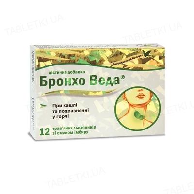 Бронхо Веда Леденцы со вкусом имбиря №12 (6х2)