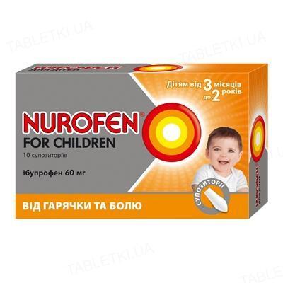 Нурофен для детей суппозитории по 60 мг №10 (5х2)