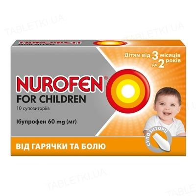 Нурофєн для дітей супозиторії по 60 мг №10 (5х2)