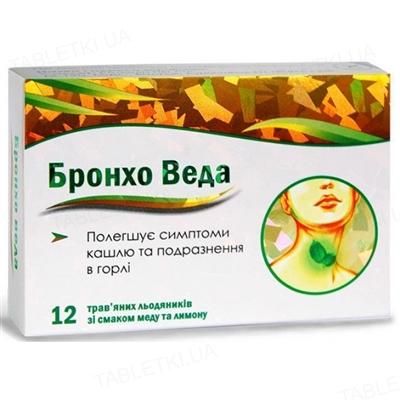 Бронхо Веда леденцы со вкусом меда и лимона леденцы №12 (6х2)