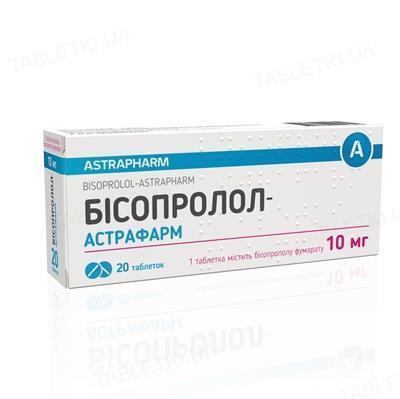 Бисопролол-Астрафарм таблетки по 10 мг №20 (10х2)