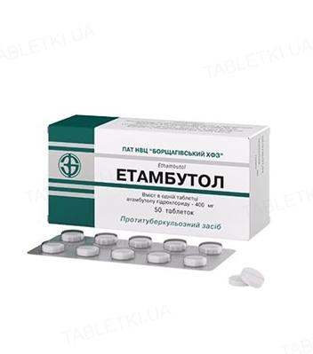 Этамбутол таблетки по 400 мг №50 (10х5)