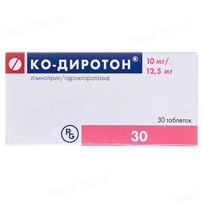 Ко-диротон таблетки по 10 мг/12.5 мг №30 (10х3)