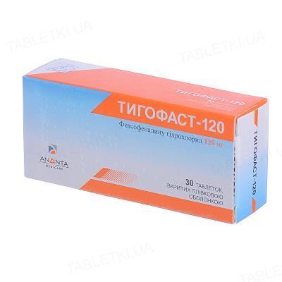 Тигофаст-120 таблетки, п/плен. обол. по 120 мг №30 (10х3)