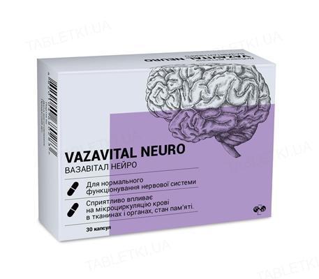 Вазавитал нейро капсулы по 450 мг №30