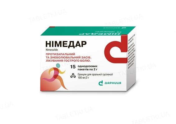Німедар гранули д/ор. сусп. 100 мг/2 г по 2 г №15 у пак.