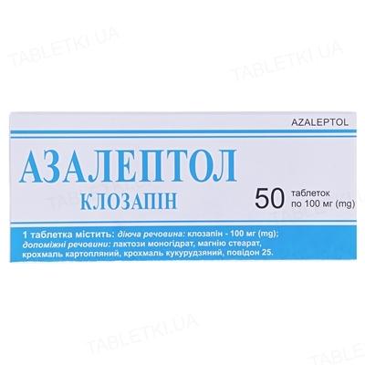 Азалептол таблетки по 100 мг №50 (10х5)