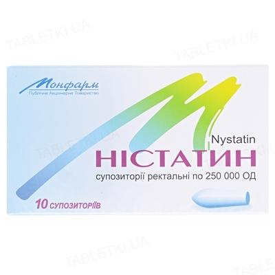 Нистатин суппозитории рект. по 250000 ЕД №10 (5х2)