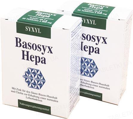 БАЗОСИКС ГЕПА таблетки №120 во флак.