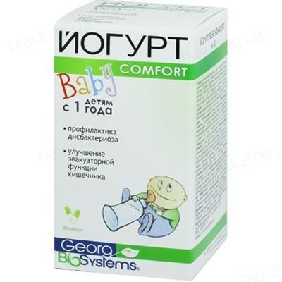 Йогурт Baby-Сomfort капсулы по 100 мг №30 во флак.