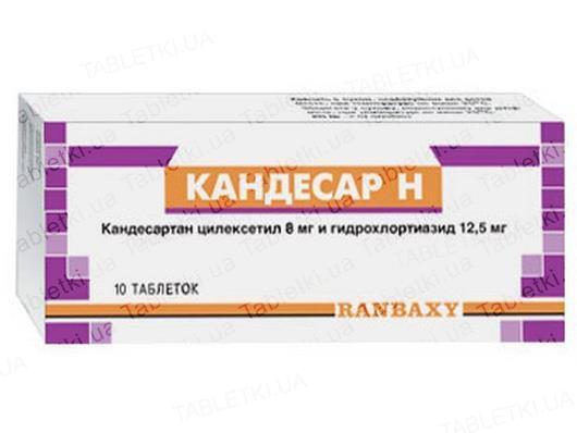 Кандесар H таблетки по 8 мг/12.5 мг №10