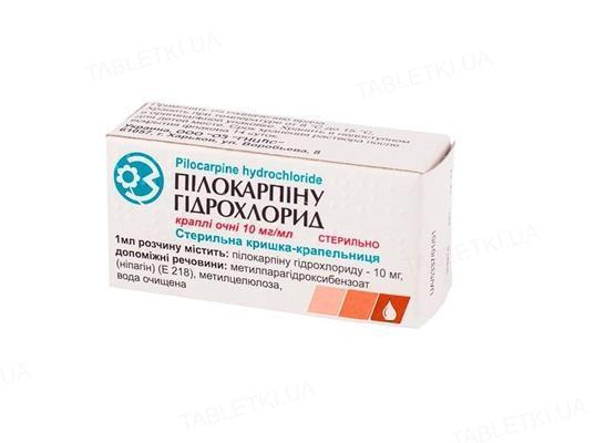 Пилокарпина гидрохлорид капли глаз. 10 мг/мл по 10 мл во флак. с крыш.-кап.