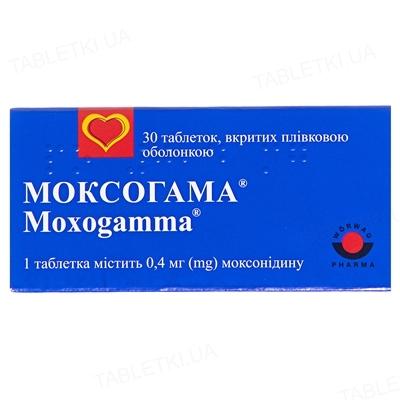 Моксогамма таблетки, п/плен. обол. по 0.4 мг №30 (10х3)