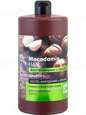 Шампунь Dr.Sante Macadamia Hair, Восстановление и защита, 1000 мл