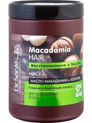 Маска Dr.Sante Macadamia Hair, Восстановление и защита, 1000 мл