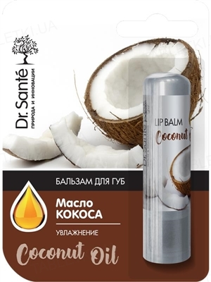 Бальзам для губ Dr.Sante Coconut Oil, 3,6 г