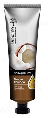 Крем для рук Dr.Sante с маслом кокоса, 30 мл