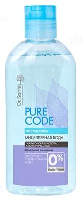 Мицеллярная вода Dr.Sante Pure Cоde, для сухой и чувствительной, 200 мл