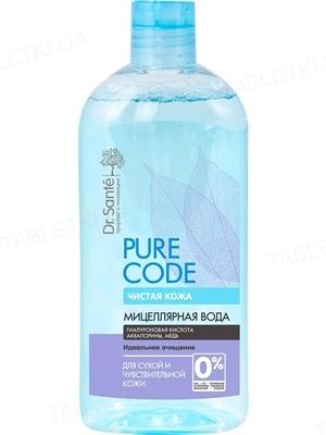 Мицеллярная вода Dr.Sante Pure Cоde, для сухой и чувствительной, 500 мл