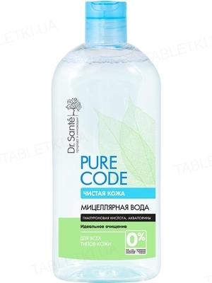 Мицеллярная вода Dr.Sante Pure Cоde, для всех типов кожи, 500 мл