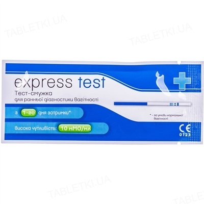 Тест-полоска Express Test Эконом для определения беременности, 1 штука