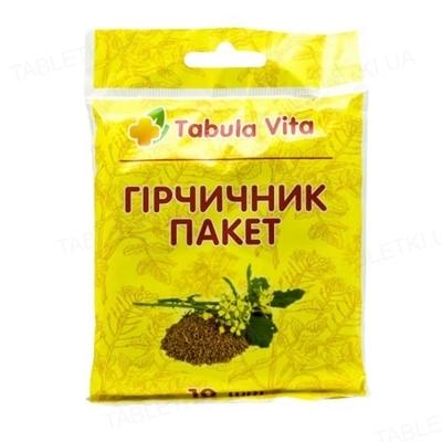 Гірчичник-пакет Табула Віта, 10 штук