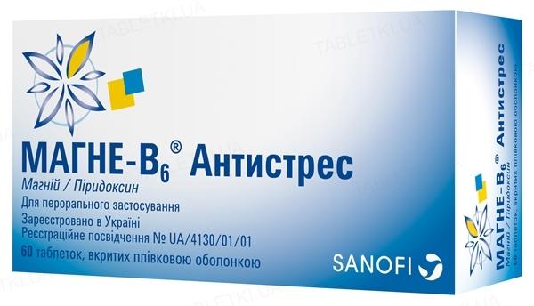 Магне-В6 антистресс таблетки, п/плен. обол. №60 (15х4)