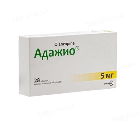 Адажио таблетки, п/плен. обол. по 5 мг №28 (7х4)