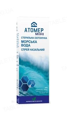 Атомер Мини спрей наз. по 35 мл во флак.
