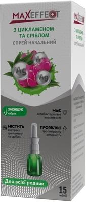 Максэффект (Maxeffect) спрей назальный с цикламеном и серебром, 15 мл