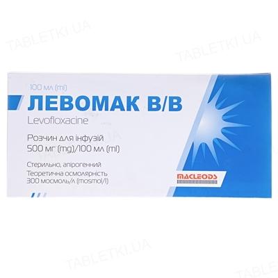 Левомак в/в раствор д/инф. 500 мг/100 мл по 100 мл в конт.