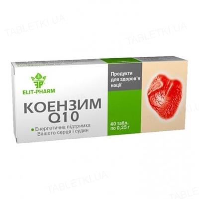 Коэнзим Q10 таблетки №40