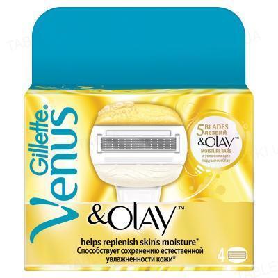 Картриджи сменные для бритья Venus & Olay, 4 штуки